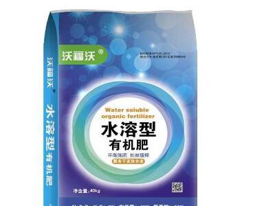 水溶型有机肥 药材专用 河北厂家 茶叶专用