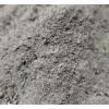 草木灰肥料大包装种菜有机肥韭菜通用型阳台花卉稻谷炭壳碳营养土