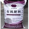 有机肥 发酵干鸡粪肥 蔬菜花卉盆栽绿植果树鸡粪有机肥料花肥菜肥