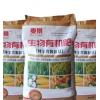 草原纯羊粪生物有机肥种养花卉蔬菜果树石斛盆栽通用80斤肥料包邮