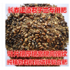 长春君子兰专用肥料 氮磷钾有机营养复合肥 大小麻子熟黄豆牛骨粉